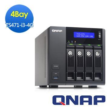 QNAP威聯通 TVS-471-i3-4G網路儲存伺服器(TVS-471-I3-4G)