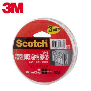 3M Scotch 118超強悍VHB膠帶(7000017898)