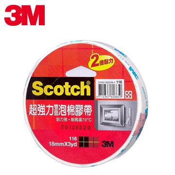 3M Scotch 116雙面泡棉膠帶(7000017823)
