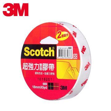 3M Scotch 669超強力雙面棉紙膠帶(7000017901)