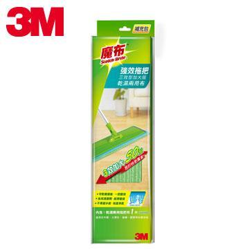 3M 魔布強效拖把加大版-乾濕兩用補充包(7000011748)