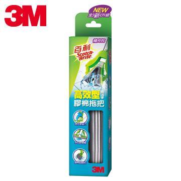 3M 高效型免沾手膠棉拖把補充包(7100030869)