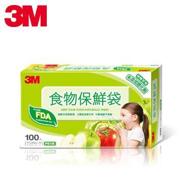 3M 食物保鮮袋(小)盒裝100入(7000008624)