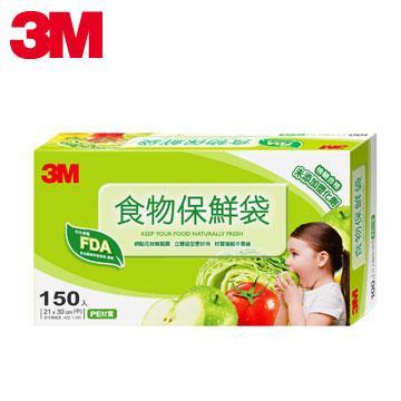 3M 食物保鮮袋(中)盒裝150入(7100070514)