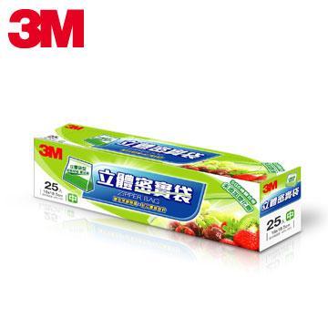 3M 立體密實袋中型25入(7100053281)