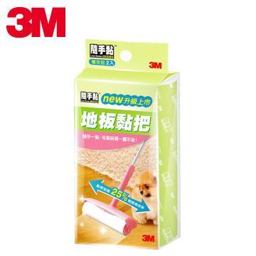 3M 隨手黏地板黏把升級版補充膠帶(2入裝)(7100040821)