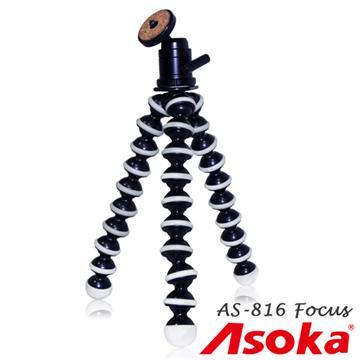 ASOKA 魔術腳架組 (含球型雲台) GP8(AS-816 Focus)
