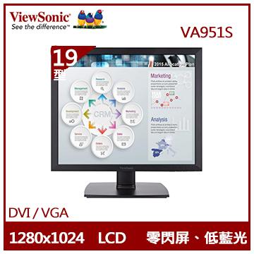 【19型】ViewSonic 5:4IPS超廣角技術顯示器(VA951S)