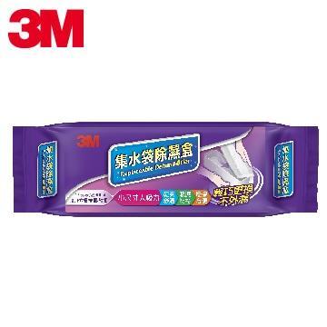 3M 集水袋除濕盒單入(7100041304)