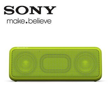 SONY NFC/藍牙揚聲器(SRS-XB3/GIC(黃))