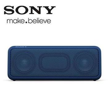 SONY NFC/藍牙揚聲器(SRS-XB3/LC(藍))