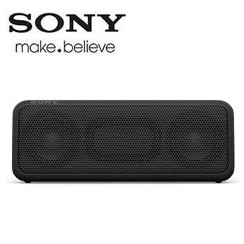 SONY NFC/藍牙揚聲器(SRS-XB3/BC(黑))