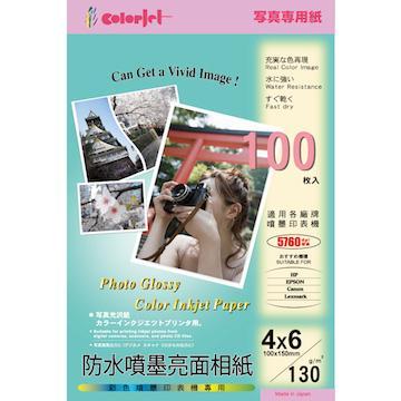 colorjet 4x6日本防水噴墨相紙130gsm(PHO130-6)