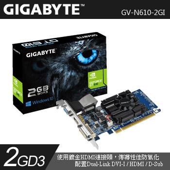 技嘉GV-N610-2GI顯示卡(GV-N610-2GI)