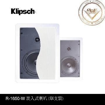 Klipsch 崁入式天空聲道喇叭(R-1650-W(2支裝))