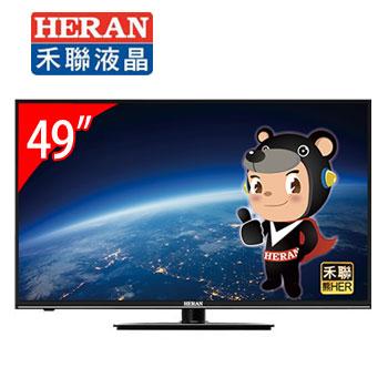 HERAN 49型LED液晶顯示器(HD-49DC2(視156652))