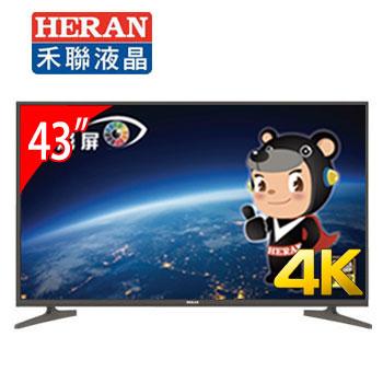 HERAN 43型4K LED聯網液晶顯示器(434K-C1(視167750))
