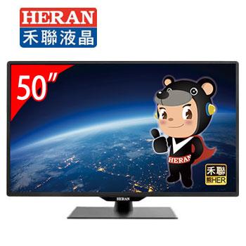 HERAN 50型LED液晶顯示器(HD-50DD8(視167752))