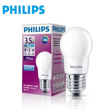 飛利浦全電壓 LED燈泡Bulb3.5W白光(929001243415)