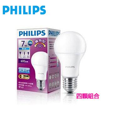 飛利浦全電壓 LED燈泡廣角7W白光(四入組)