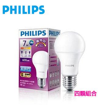 飛利浦全電壓 LED燈泡廣角7W黃光(四入組)