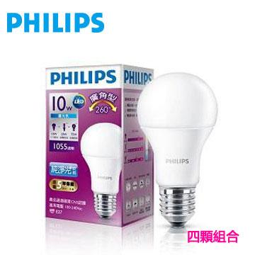 飛利浦全電壓 LED燈泡廣角10W-白光(4入組)