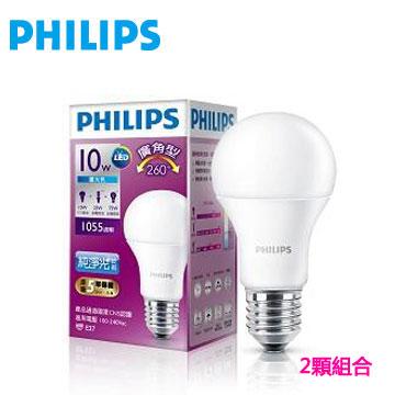 飛利浦全電壓 LED燈泡廣角10W白光 (2入)