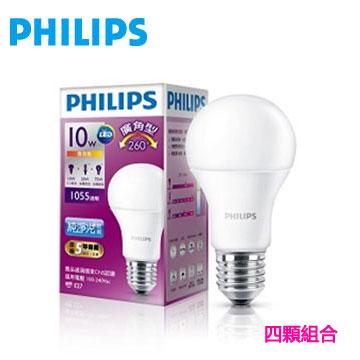 飛利浦全電壓 LED燈泡廣角10W-黃光(4入組)