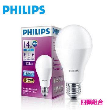 飛利浦全電壓 LED燈泡14W-白光(4入組)
