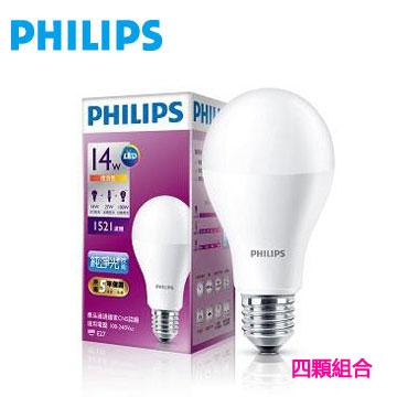 飛利浦全電壓 LED燈泡14W-黃光(4入組)