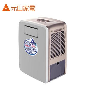 元山多功能移動式冷氣(YS-3008SAR)