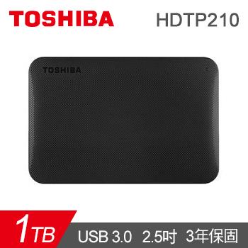 【1TB】TOSHIBA 2.5吋 行動硬碟(黑)(HDTP210AK3AA)