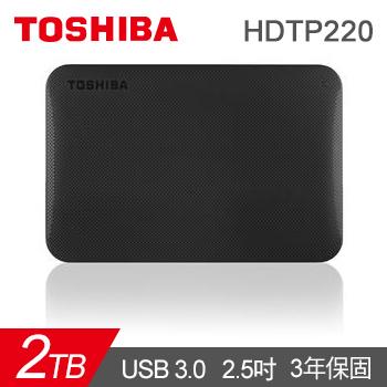 【2TB】TOSHIBA 2.5吋 行動硬碟(黑)(HDTP220AK3CA)