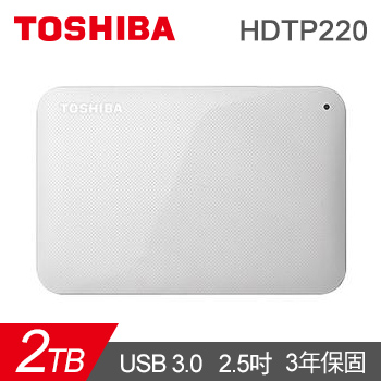 【2TB】TOSHIBA 2.5吋 行動硬碟(白)
