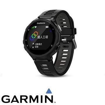 Garmin Forerunner 735XT GPS心率運動錶-黑