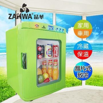 ZANWA晶華 可攜式電子行動冷熱冰箱(CLT-25L(G))