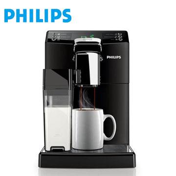 【福利品】飞利浦4000系列全自动义式咖啡机(HD8847)