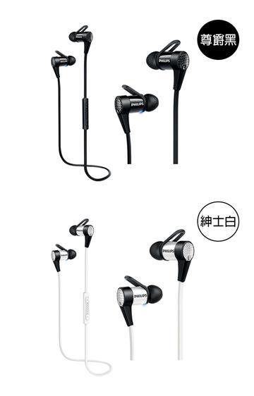 PHILIPS SHB5800運動型無線藍牙耳機-紳士白(SHB5800WH)