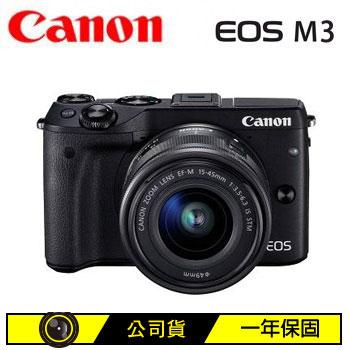 CANON EOS M3 數位單眼相機 (15-45KIT) 黑