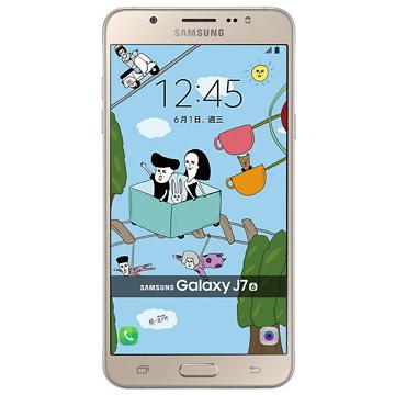 SAMSUNG Galaxy J7-金 2016版(SM-J710GN金)