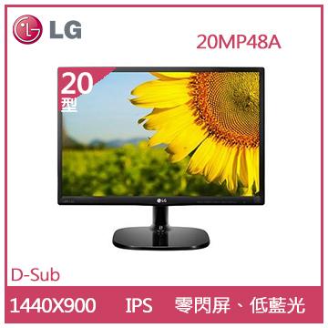 【20型】LG 液晶顯示器(20MP48A)