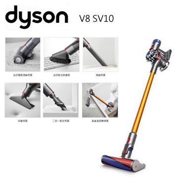 【展示机】Dyson V8 SV10 无线吸尘器(SV10(金))