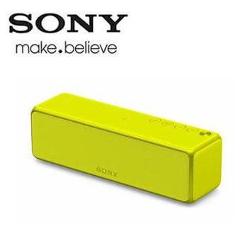 SONY NFC/Hi-Res/藍牙揚聲器(SRS-HG1/YM(黃))