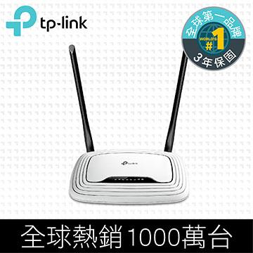 TP-LINK 無線N寬頻路由器(TL-WR841N)