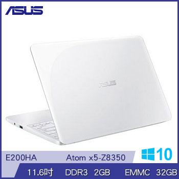 ASUS VivoBook E200 11.6'' 筆記型電腦-白