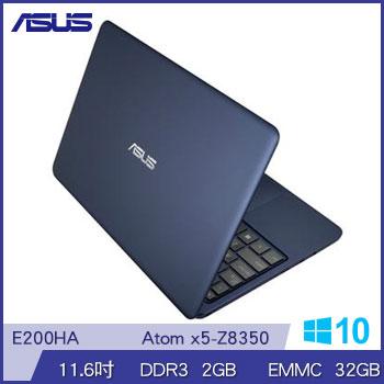 ASUS VivoBook E200 11.6'' 筆記型電腦-藍(E200HA-0061BZ8350藍)