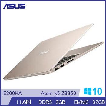 ASUS VivoBook E200 11.6'' 筆記型電腦-金(E200HA-0071GZ8350金)