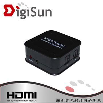 DigiSun AU313 光纖音訊一進三出分配器(AU313)