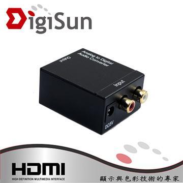 DigiSun AU236 類比轉數位音訊轉換器(AU236)