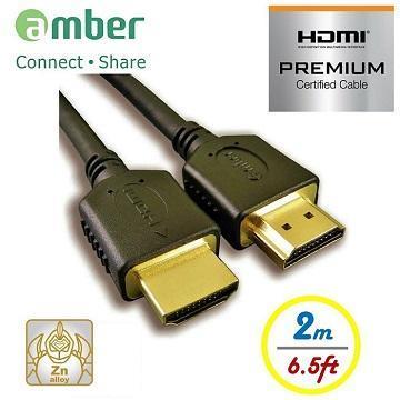 amber PREMIUM HDMI 2.0b認證線材-2M
